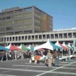 『戸田市秋の農(みのり)祭り開催中』の画像