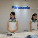 最先端IT・エレクトロニクス総合展シーテックジャパン2014 その76(パナソニック)の3