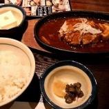 『五反田で至福の居酒屋ランチ「塩梅(あんばい)」』の画像