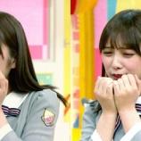 『【乃木坂46】与田祐希、最大級の困り顔でもこんなに可愛くなってしまうのが凄すぎるwwwwww【動画あり】』の画像