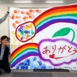 『【長崎】長崎新聞に記事が掲載されました。』の画像