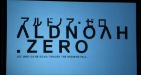 2014アニメ『アルドノア・ゼロ』PV解禁!!メインキャストは花江夏樹、小野賢章、雨宮天!!現在生放送中!