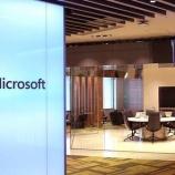 『【MSFT】過去最高益を記録したマイクロソフト、週休3日で生産性が4割向上したと暴露してしまうwww』の画像