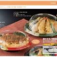 【技術革新】お弁当のプラ容器会社「見栄えをそのままにご飯量約10%DOWN!」「ボリューム感をキープ!」wwwwwwww(画像あり)
