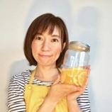 『フルーツ発酵ドリンクを手作りしよう 横山マミさん 【はたらくなでしこ出展者紹介】』の画像