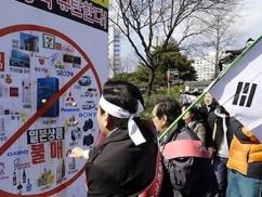 韓国「不買運動で日本を潰せ!韓国に見捨てられたら日本は終わる!」⇒ 韓国企業経営悪化 ⇒ 韓国人、減給され悲鳴wwwwwww