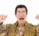 【災難】PPAPペンパイナッポーアッポーペン動画 / 中国人がコピーした動画1億再生突破 → 本家より上に
