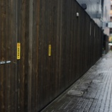 『【写真】 小雨の神楽坂 RX-1』の画像