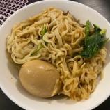 『台北で一番おいしい意麵(暫定)』の画像