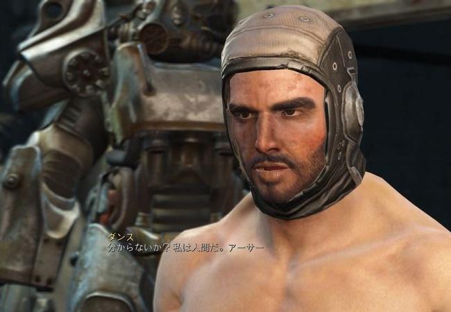 今更Fallout4のゲームやってみた結果wwwww