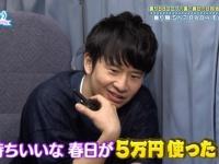 【日向坂46】松田この、BBQにいらないものをカートに大量投下wwwwwwwwww