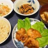 『ワイが世界の夕食の画像を張っていくスレ』の画像