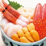 『【朗報】日本一周した俺が、飯がうまい県&まずい県トップ5を発表する』の画像