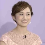 『舞空 瞳(宝塚 102期生)さんの魅力』の画像