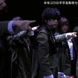 『欅坂46『黒い羊』指差しの標的が平手友梨奈から小林由依に変わる振り付けが話題に!【Mステ】』の画像