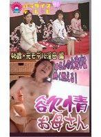 デ○ィ夫人似!52歳台湾人美熟母近○H
