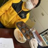 『【横浜】焼きドーナッツのお味は?(サークル活動)』の画像