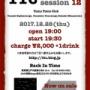 12/28 木 19:30~ TTCジャム12(ジャム・セッション)