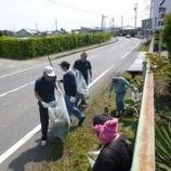 『5/14 藤枝支店 安全衛生会議』の画像