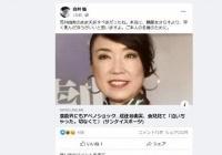 松任谷由実「安倍総理の会見を見て泣いてしまった…」 => パヨク知識人「早く死ねよ」