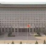 国交省、3月末までに外国人就労者600人超受け入れ…「即戦力」として日本の建設現場に