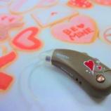 『バレンタインデーデコ補聴器をつくっちゃいました!【Valentine'sdeko】』の画像
