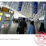 『書聖王義之リンイーを訪ねて(2)/京都国際芸術院』の画像