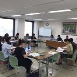 『第6回   女性部理事会』の画像