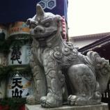 『(番外編)福岡から新年のご挨拶を申し上げます』の画像