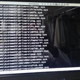 『PCトラブル~短いビープ音が4回鳴ってパソコンが立ち上がらない!』の画像