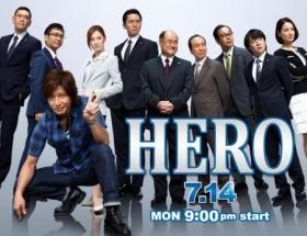 台湾でも放送スタートした「HERO」の視聴率wwwwwwwwww