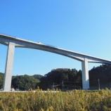 『仁摩温泉津湯里高架橋 ポリエチレンシース』の画像