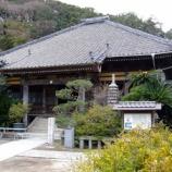 『いつか行きたい日本の名所 了仙寺』の画像