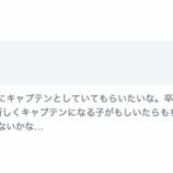 『堀未央奈、次期キャプテンについて言及!!『私はずっと玲香さんに卒業してもキャプテンとしていて貰いたいな。今は敢えて作らなくていいんじゃないかな・・・』【乃木坂46】』の画像