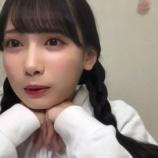 『[動画]2020.10.11(23:02~) SHOWROOM 「≠ME(ノットイコールミー) 鈴木瞳美」@個人配信 【ノイミー】』の画像