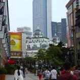 『中国広西チワン族自治区首府南寧 本日のお宿は鳳凰賓館』の画像