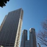 『今回の東京出張は寒かった。』の画像