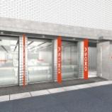 『オシャレな 生活雑貨店「ASOKO(アソコ)」1号店がミナミにオープン! 【インテリアまとめ・インテリア雑貨 新宿 】』の画像