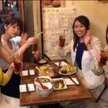『【乃木坂46】『女子校カルテット』食事会動画が公開!真夏さんの真夏さんがズッキュンしてる・・・』の画像
