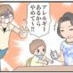 義父母の自己中行動【ウーマンエキサイト】