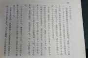 【中核派】学生リーダー格「軍団長」と呼ばれていた大坂容疑者を起訴…「殺せ、殺せ」と叫びながら鉄パイプと火炎瓶を使い警察官を焼殺