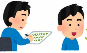 ベトナムの小学生の教科書が「超難しい」