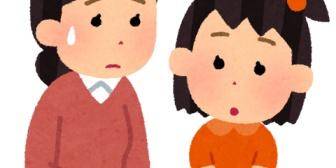 妻の浮気で離婚しようと思ったが娘が中3で受験が近かったため、父母や義父母から離婚を止めるように諭された