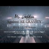 "『Mr.Children「Mr.Children Dome Tour 2019 ""Against All GRAVITY""」LIVE DVD / Blu-ray Trailer』の画像"
