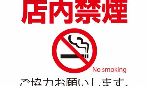 小池都知事が推進する「受動喫煙防止条例案」への海外の反応
