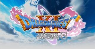 Nintendo Switch版『ドラゴンクエスト11』の発売時期が決定!ボイス入りティザー映像も公開!