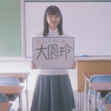 『坂道研修生 大園玲、動画公開キタ━━━━(゚∀゚)━━━━!!!』の画像