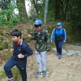 『【久留米】秋満喫!登山へ!』の画像