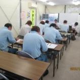 『10/11 関東営業所 安全会議』の画像