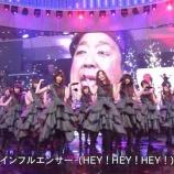 『【乃木坂46】バナナマン日村『邪魔するつもりはなかったんだよ・・・』【NHK紅白歌合戦】』の画像